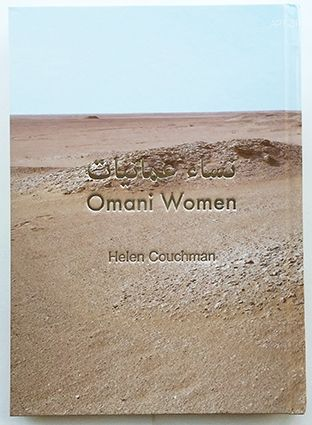 Omani Women by Helen Couchman