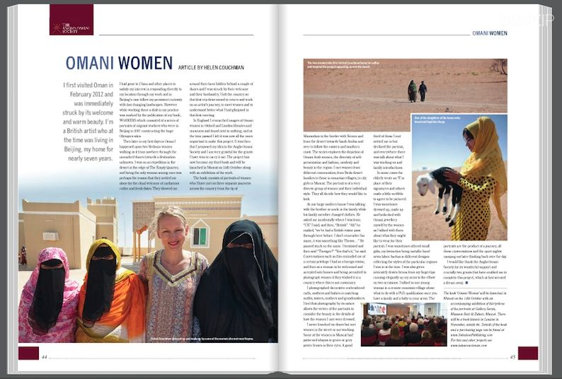 'Omani Women' by Helen Couchman, article in the AOS Annual Review 2015