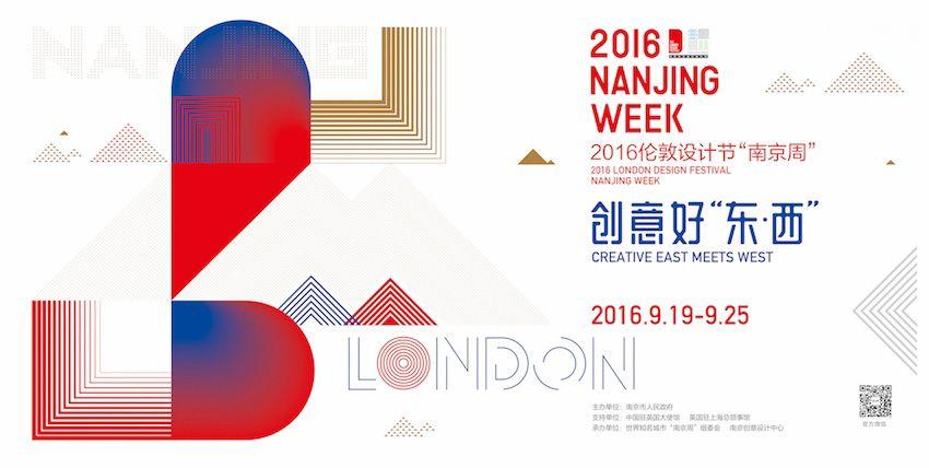 Nanjing Week Poster